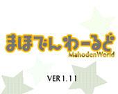 MahodenWorld中文版