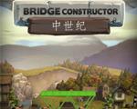 桥梁构造者:中世纪中文版