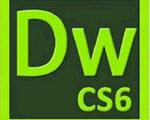 Dreamweaver CS6 中文版官方版