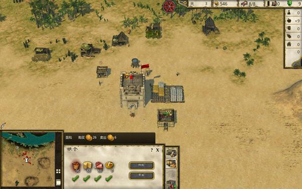 要塞:十字军东征2截图1