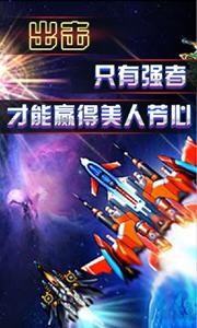 超级战舰1.014截图3