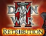 战锤40K:战争黎明2-报应下载
