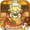 昭和食堂物语汉化版