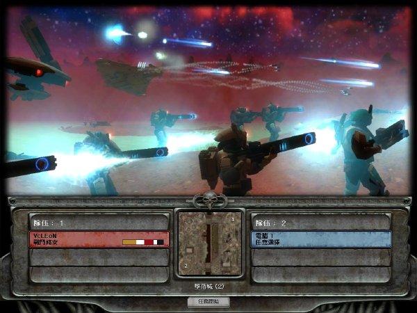 战锤40K:战争黎明之灵魂风暴截图1
