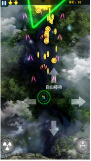 飞机大战3破解版截图1