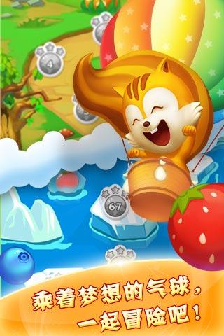 水果泡泡龙1.4.1截图1