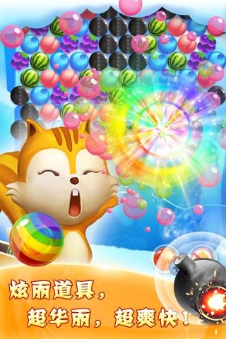 水果泡泡龙1.4.1截图3