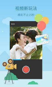 手机QQ空间安卓版V7.8.1.22官方正式版截图3