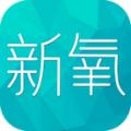 新氧美丽分享社区 V5.8 安卓版
