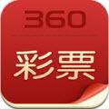360彩票安卓版 V2.2.50.1官方最新版