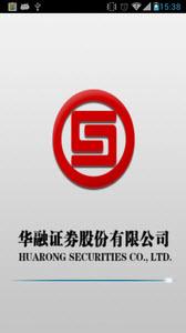 华融证券大智慧手机版V5.92 官方版截图0