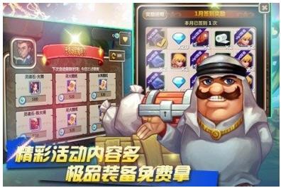 拳皇传奇手游GG助手v1.2.1267 安卓版截图3