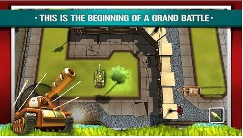 3D坦克:末日之战破解版截图0