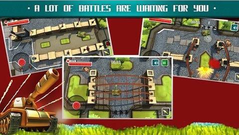 3D坦克:末日之战破解版截图2