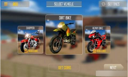 3D疯狂摩托车破解版v1.0截图0