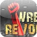 摔角革命 v1.75