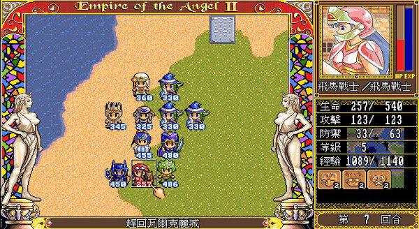 天使帝国2截图3