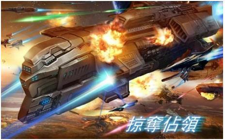 星系战争V1.7.3截图3