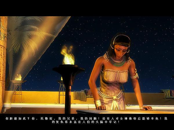 埃及艳后传奇截图1