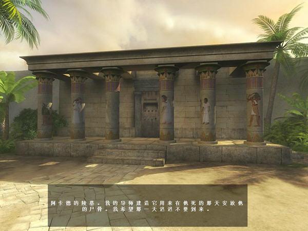埃及艳后传奇截图3