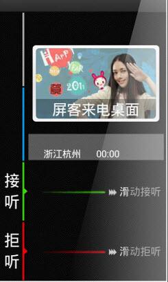 微信多开宝v0.2.8 安卓版截图0