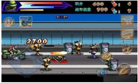 激斗忍者龟破解版截图2