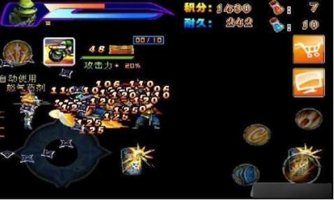 激斗忍者龟破解版截图3