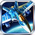 雷霆战机星球大战无限道具修改版 1.0