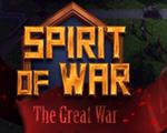 战争之魂下载