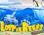 礁中迷失3:南极中文版