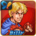 双截龙格斗(经典街机移植游戏)安卓手游版