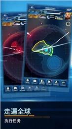 007谍战天下无限金钱修改工具安卓版截图3