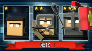 方块射击竞技场中文汉化版截图0