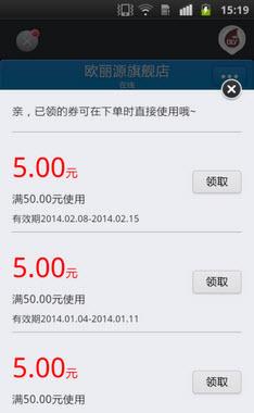 淘宝旺信安卓版V3.7.9官方最新版截图1