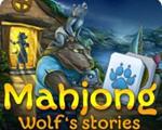 麻将:狼的故事中文版
