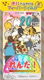 100猫咪中文版截图1