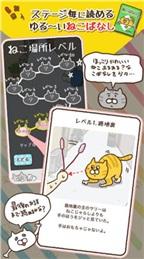 100猫咪中文版截图0