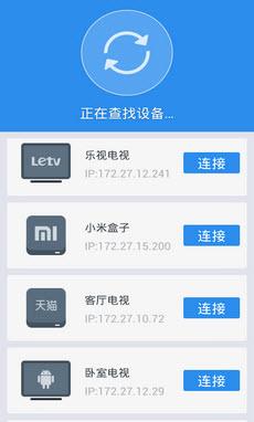 沙发管家手机版V4.8.0 官方安卓版截图1