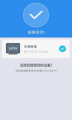 沙发管家手机版V4.8.0 官方安卓版截图2