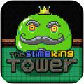 史莱姆王之塔(像素射击)安卓版