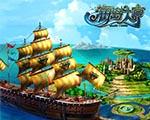 海岛大亨2:海盗岛中文版