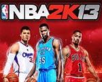 NBA2K13下载
