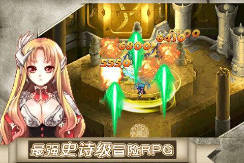 暗黑龙骑士HD内购破解版截图3
