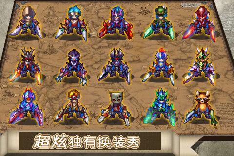 暗黑龙骑士HD内购破解版截图4