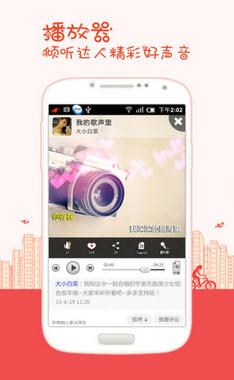 K歌达人安卓版V5.3官方最新版截图3