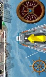 3D豪华百万游轮(游轮驾驶模拟)截图2