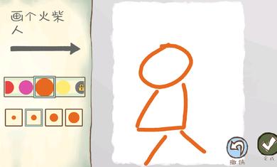 画个火柴人2无限内购破解版v1.0.0.1截图1