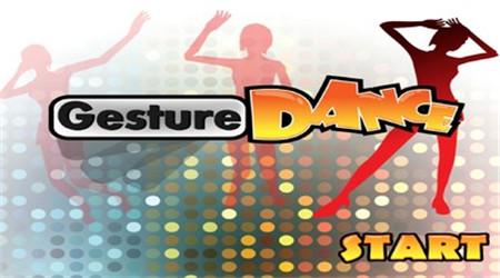 手势舞蹈无广告纯净版v3.5.4截图0