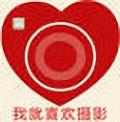 我就喜欢摄影安卓版 v1.0.03官方免费版
