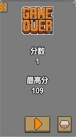 格斗大师(动作格斗)安卓破解版v1.0截图0